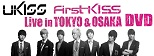 U-KISS「First KISS」Live in TOKYO&OSAKA DVD
