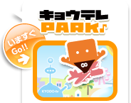 PARK