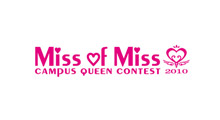 Miss of Miss Campus Queen Contest2010