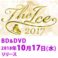 The Ice BD&DVD